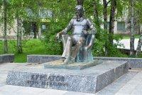 Памятник  Курчатову Игорю Васильевичу, установленный у здания ЦИПК